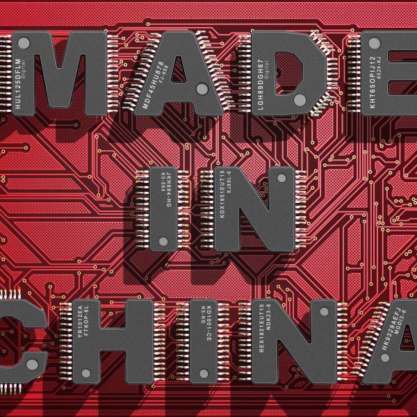 化合物半導體,中國