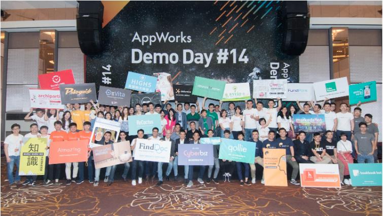 圖說:AppWorks Demo Day #14 共 27 組團隊上台,來自星、港、馬等國際團隊佔了 2/3