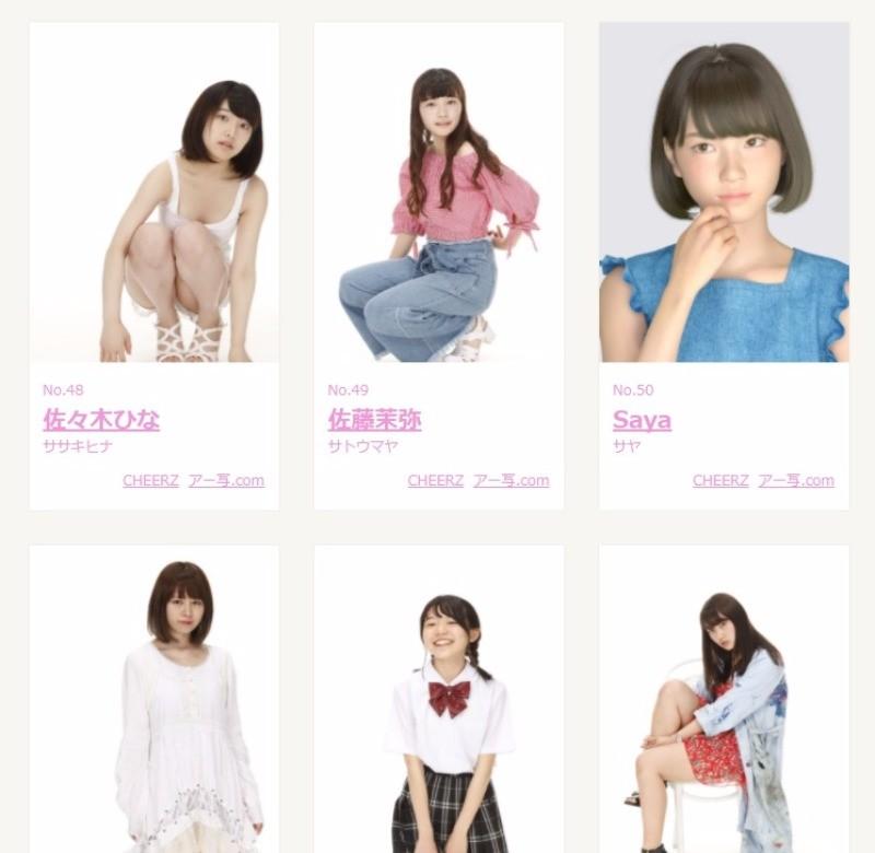▲虛擬美少女 Saya 與其他選手照片並列在一起, 並不會顯得突兀。(圖/翻攝自 Miss iD 2018)