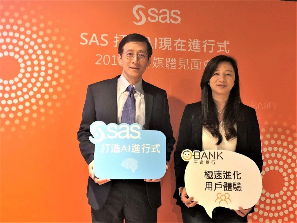 SAS台灣總經理陳愷新(左)與王道銀行數據經營部資深協理劉美美(右),分享以機器學習技術發掘客戶新貌