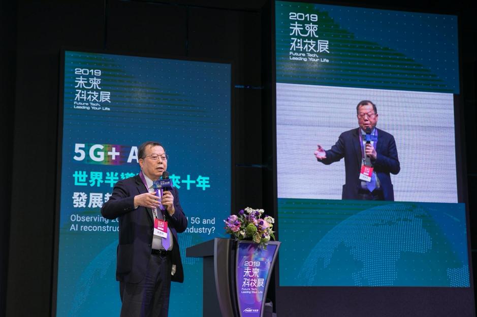 黃崇仁表示,5G 普及將帶動 AI、loT 等新應用,而台灣強大的高科技產業鏈,有機會在未來十年內掌握龐大且多樣化的新商機。