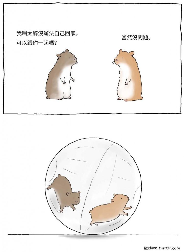 一根筋的意思_超紓壓!療癒系動物插畫,原來牠們的對話充滿了小確幸 ...