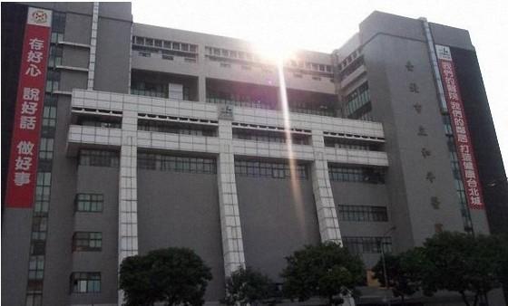 Peace hospital