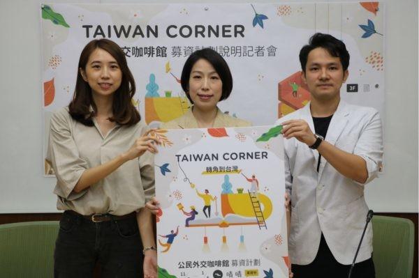 Taiwan Corner