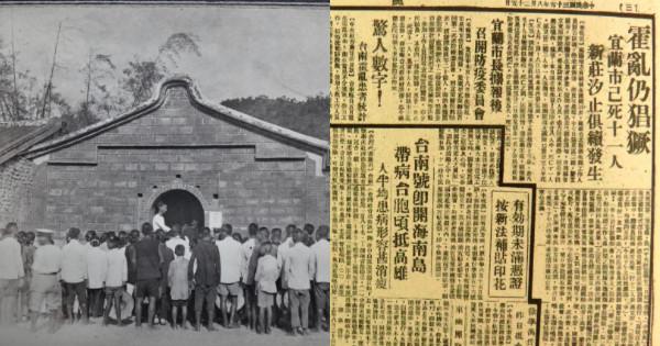 【台灣因中國霍亂「封城」過】1 萬名嘉義人在城裡等死!74 年前「布袋封城」反映中國防疫方式「零進步」
